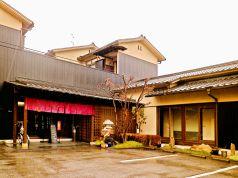 浅田家 宇都宮の写真