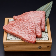 国産黒毛和牛は肉質や旨みにこだわり店長が厳選!!