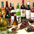 日本酒・ウィスキー・焼酎なども幅広く◎。(新橋 虎ノ門 飲み放題 居酒屋 貸切 個室 大型宴会 洋食)