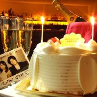 誕生日・記念日・お祝いに♪心をこめてサプライズします