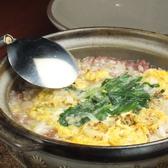 焼肉 あんず ANZUのおすすめ料理2