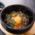 料理メニュー写真石焼ビビンバ/石焼ネギメシ