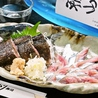ひかり寿司 関内店のおすすめポイント3