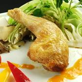 美食ダイニング 四季舞 すすきののおすすめ料理2
