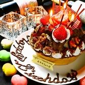 【おすすめ其の参】お誕生日や記念日にはデザートプレートをサービス!