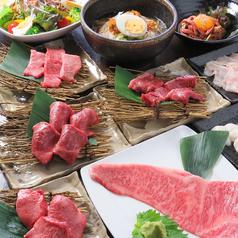 肉力JAPAN 楽椿 らくちんのおすすめ料理1