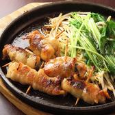 広島風お好み焼 もみじ屋のおすすめ料理2