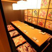 個室10~12名様 静かで寛げる掘りごたつタイプの完全個室。仲間内の飲み会や会社宴会、ご接待、会食など様々なシーンに合わせてご利用いただけます!各種宴会に最適な飲み放題付ご宴会コースも豊富にご用意ございます!新宿東口での女子会・合コンにオススメです♪