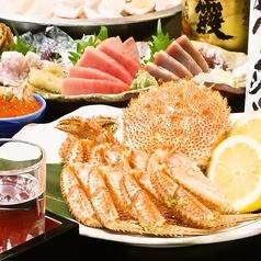 みなと寿司 馬車道店のコース写真