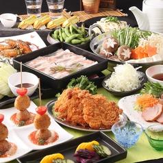 酒と和みと肉と野菜 浜松駅前店のコース写真