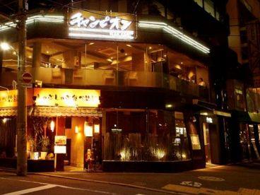 焼肉チャンピオン NAKAME+の雰囲気1