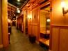 いっちょう 東松山店のおすすめポイント2