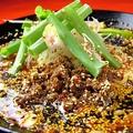 料理メニュー写真麻辣担々麺