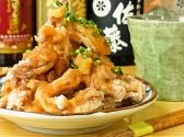 焼鳥 淳晴のおすすめ料理2