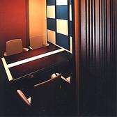 【個室】4名席