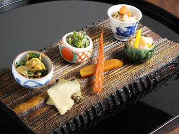 きく家のおすすめ料理1