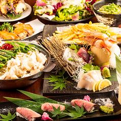 隠れ家個室 よしむら 川越駅前店のおすすめ料理1