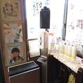 ◆入店前の検温装置完備◆  ~コロナ対策~