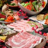 美食ダイニング 四季舞 すすきののおすすめ料理3