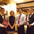 東京の中心地「ケルン」で安らぎの空間を。(新橋 虎ノ門 飲み放題 居酒屋 貸切 個室 大型宴会 洋食)