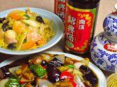 四川料理 桂花酒楼 長野のグルメ