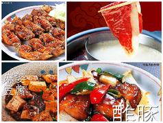 上海四馬路 豊田店のおすすめ料理1