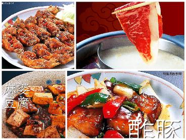 上海四馬路 松阪店のおすすめ料理1