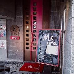 M'z cafe エムズカフェの雰囲気1