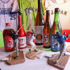 町田スタジアム 野球な酒場の特集写真