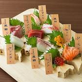 九州料理 かこみ庵 かこみあん 博多駅博多口店のおすすめ料理2