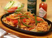 中田中のおすすめ料理3