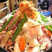 【4】野菜は無料で付きいてますので、具材を選んだらお鍋の形が完成です