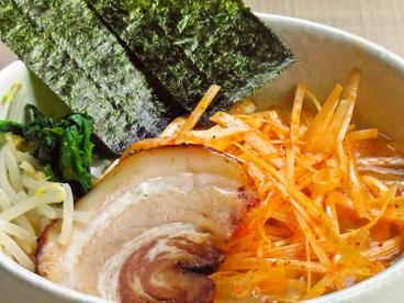 千葉餃子 ボンズのおすすめ料理1