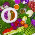 ★美容に◎なお野菜豊富★カラフルな緑黄色野菜を食べて体の中からキレイに♪