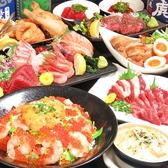 居酒屋 ぼんど bond 駅南店のおすすめ料理2