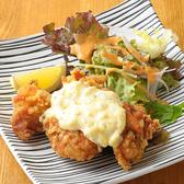 おんどり庵 都島店のおすすめ料理3