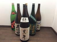 焼酎・日本酒が豊富☆和歌山の地酒もご用意しております