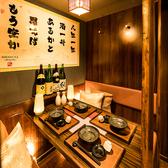 ■完全個室居酒屋■新宿駅西口から徒歩1分と大変駅チカな居酒屋です!2名様からご利用頂ける完全個室完備の居酒屋。女子会、合コン等に◎新宿での貸切宴会も承ります。新宿随一のお得な飲み放題・食べ放題コースがお楽しみいただける居酒屋です!
