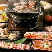 焼肉RESTAURANT カンドカン 青山店のおすすめ料理3