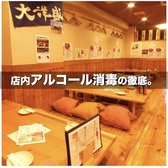 Soi 新潟の雰囲気3