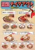 道とん堀 出雲店のおすすめ料理2