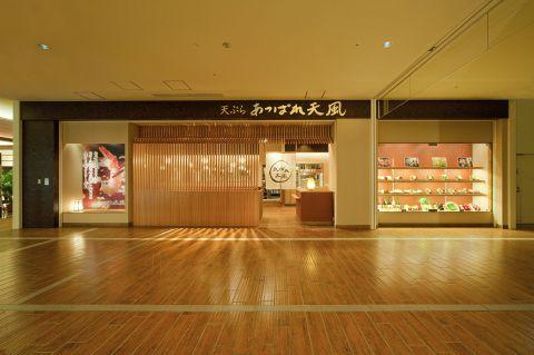活気あり!笑顔あり!ご飯がおいしく食べれちゃう衝撃の天ぷら店☆