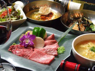 焼肉 鶴兆 なんばCITY店のおすすめ料理1