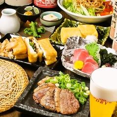 柏木ふじ家のおすすめ料理1