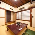 完全個室のお座敷でゆっくりとお過ごし下さい。