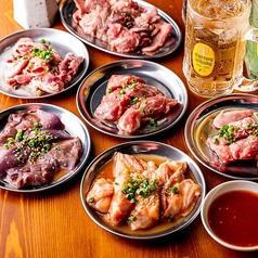 大衆焼肉酒場 藤沢ホルモンのおすすめ料理1