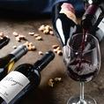 ワインは20種類以上の品ぞろえ♪グラスALL420円、ボトルALL1980円でご提供しております。肉の風味を濃厚に味わえる赤身肉と厳選ワインは相性ピッタリ!ぜひ一緒に堪能して下さい。