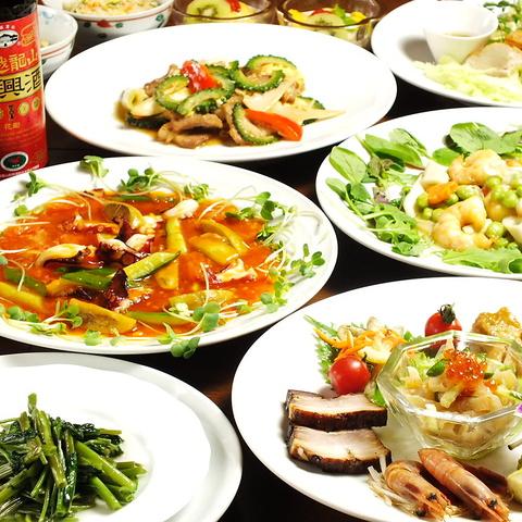 淀屋橋の老舗中国料理店。モットーは「無声呼人」。自慢の味を是非一度ご賞味あれ♪