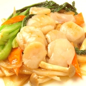 中華料理 金門のおすすめ料理3