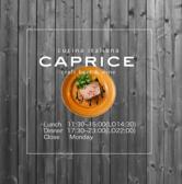 カプリス CAPRICEの詳細